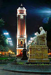 Universidad Nacional Mayor de San Marcos (Lima), la più antica del continente, essendo stata fondata il 12 maggio del 1551.
