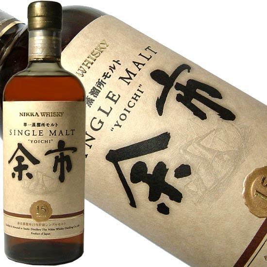 Élu meilleur whisky du Monde