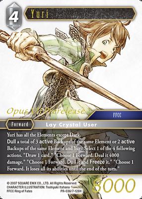 Yuri 7-128H | PR-036