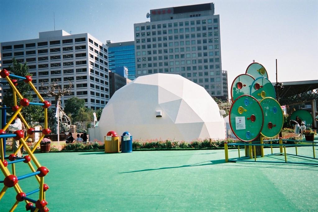 「世界公園フェスティバル95」 名古屋 (DP)