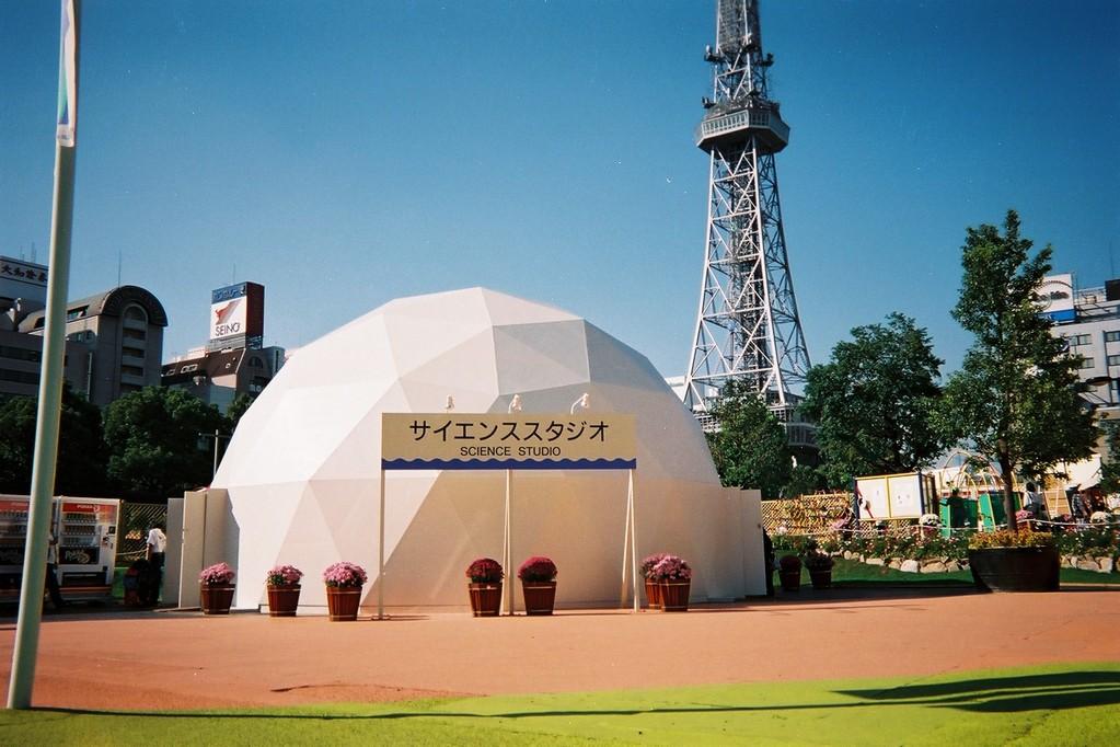 「世界公園フェスティバル95」 名古屋 (DP&デザインサイエンス)