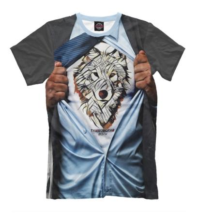 Мужская футболка Тамбовский волк, неожиданно. (ожидается)