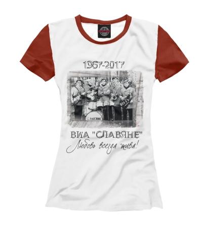 футболка женская - ЮБИЛЕЙ ВИА СЛАВЯНЕ.Цена-999 руб.