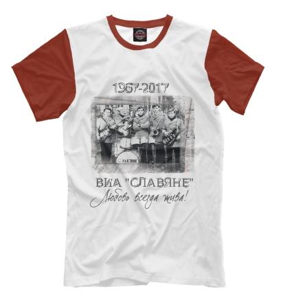 Футболка мужская - ЮБИЛЕЙ ВИА СЛАВЯНЕ.Цена-999 руб.