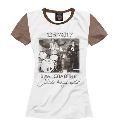 Женская футболка - ЮБИЛЕЙ ВИА СЛАВЯНЕ.Цена-1049 руб.