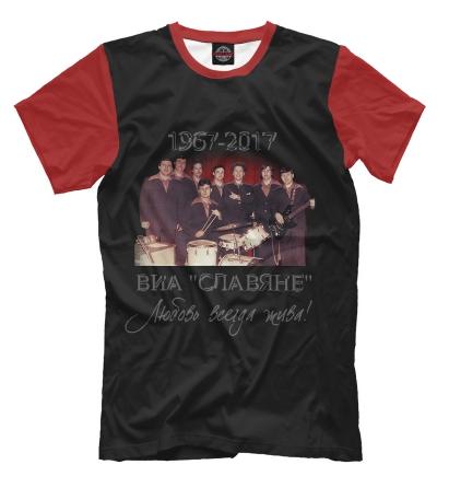 Мужская футболка - ЮБИЛЕЙ ВИА СЛАВЯНЕ.Цена-1049 руб.