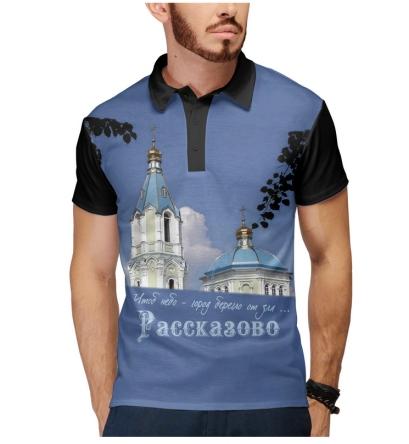 Мужское поло - Городок Рассказово. (ожидается)