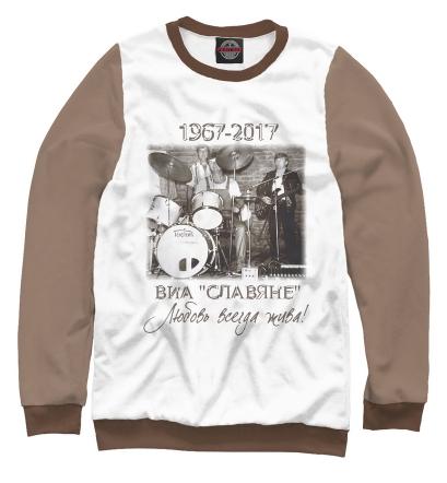 Женский свитшот - ЮБИЛЕЙ ВИА СЛАВЯНЕ.Цена-1999 руб.