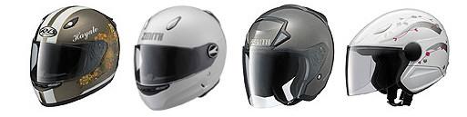 Ysギアヘルメット