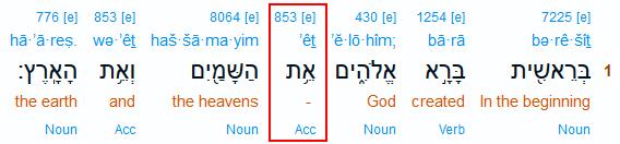 Interlinearübersetzung zu 1. Mose 1,1