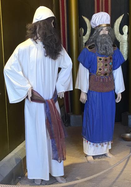 Abbildung eines Hohepriesters in der Stiftshütte
