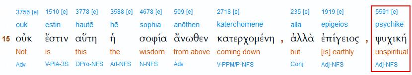 Interlinearübersetzung zu Jakobus 3,15