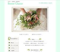 横浜・東京の30代の方のための結婚相談所 ボン・シャン