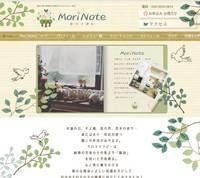 アロマテラピー教室 Morinote 様