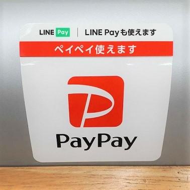 PayPay LINEPay