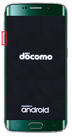 通信事業者のロゴが表示されたら、音量キーの下(音量を下げる)を、端末が起動するまで長押しする