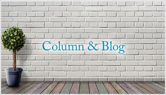 Column / Blog