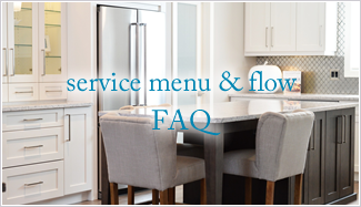 service menu & flow / FAQ