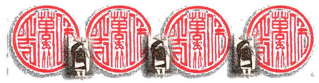 "Chinese Boxing ""Tai Chi Chüan"""