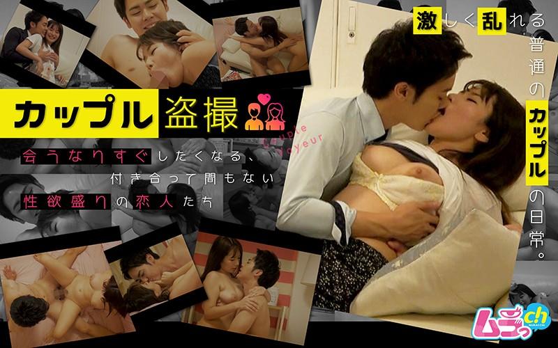女性向け AV(アダルト動画)