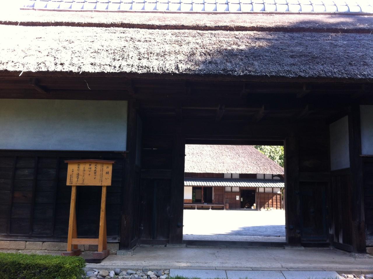 古民家園入口