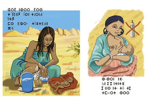 illustration:  allaitement naturel