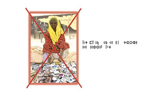 illustration: danger avec les médicaments de rue