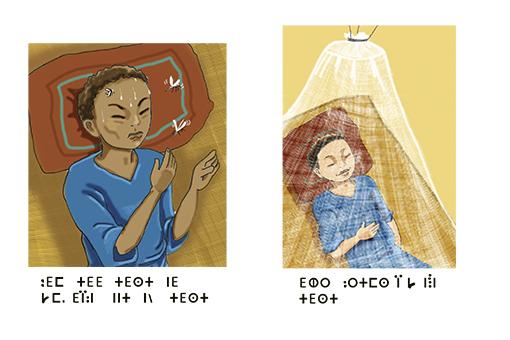 illustration: moustiquaire enfant