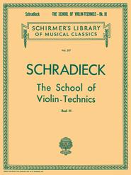 ヴァイオリン教室 バイオリンレッスン ヴァイオリンの運弓(ボーイング ボウイング)の改善