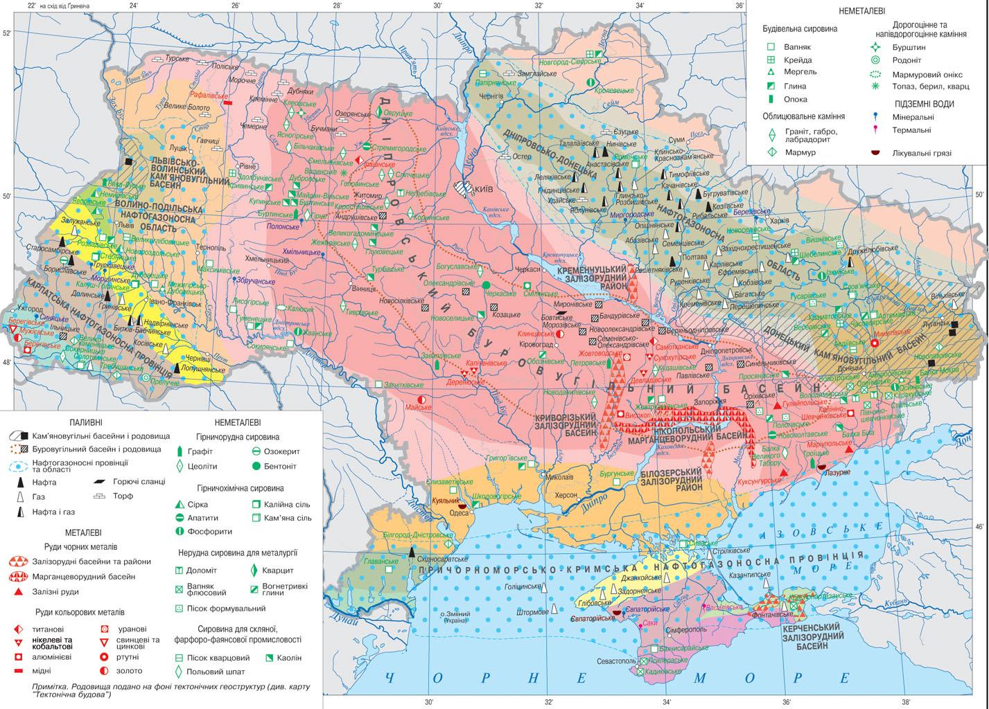 сравнению обычным рівненська геологія карти корисних копалин Brubeck представлено двумя