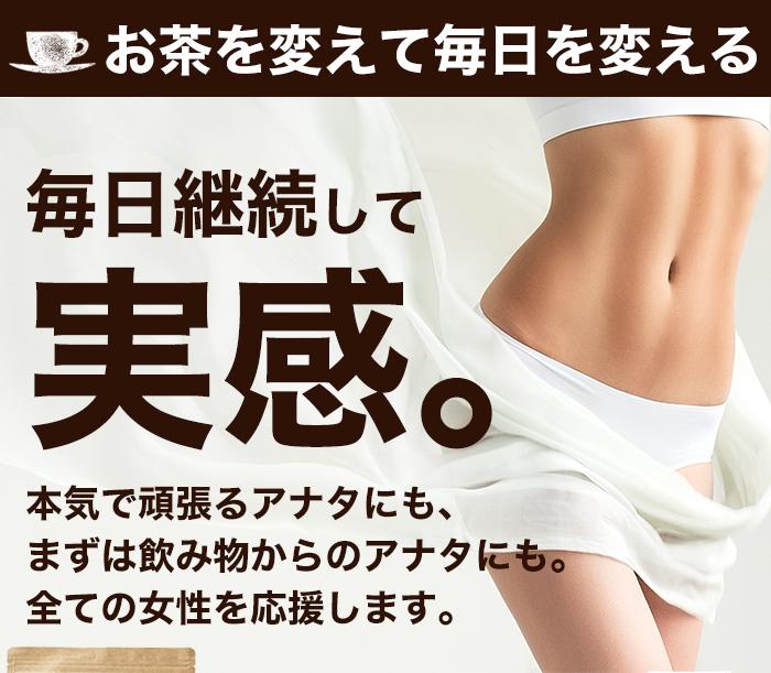 ■POINT.4 100包入って経済的お得!! 毎日飲んでも約3か月分!!飲みやすい女性に人気