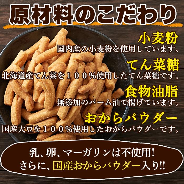 ■味へのこだわり プレーン味 砂糖コーティング無し!! 生地本来の素朴な美味しさ を味わっていただけるように、 バランスよく伯方の塩を ちょっぴり使用しています。 たまり醤油味 創業1829年の老舗味!! 愛知県の老舗商店で醸造 された濃厚なたまり醤油を 使用。生地に醤油の味が なじみ素朴な甘さと醤油の濃厚な 味が調和した、やみつきの味です。