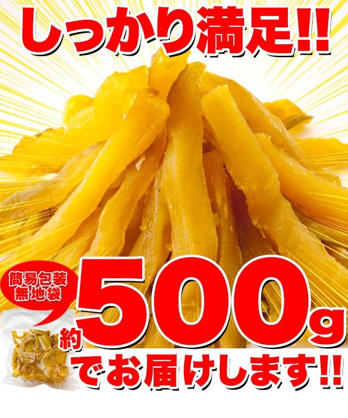 ■しっかり満足!! 簡易包装 無地袋 約500g でお届けします!!