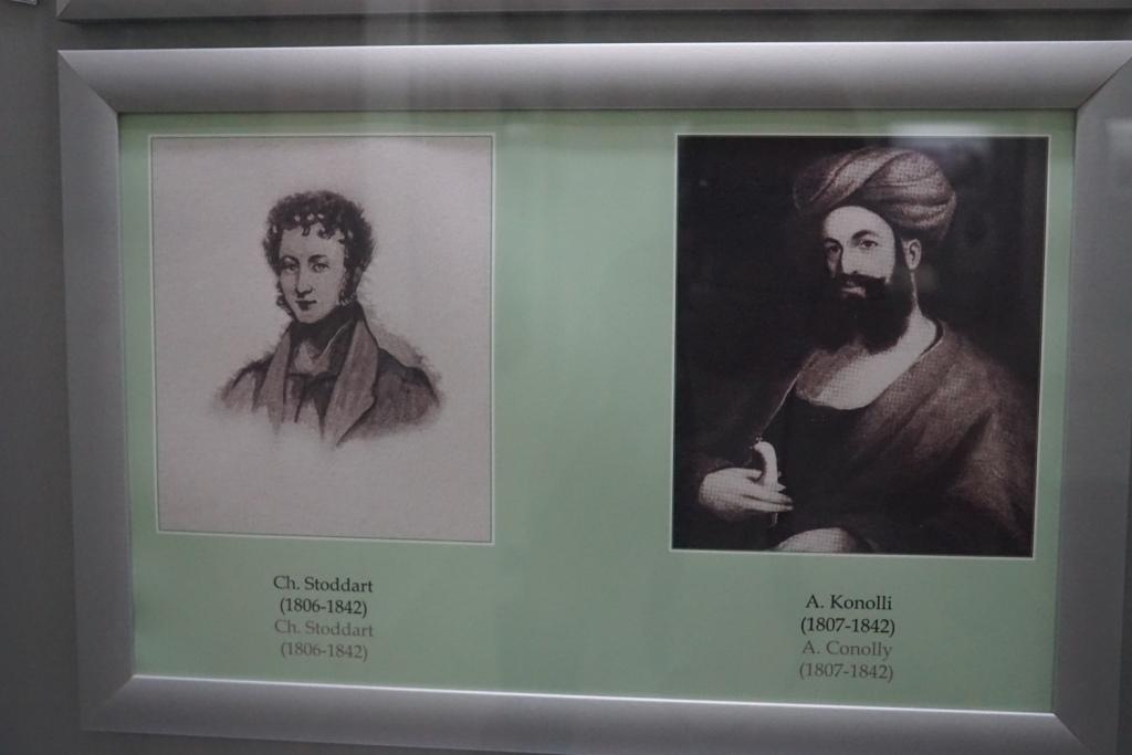 Stoddart und Conolly, im Museum im Ark, Buchara, Usbekistan