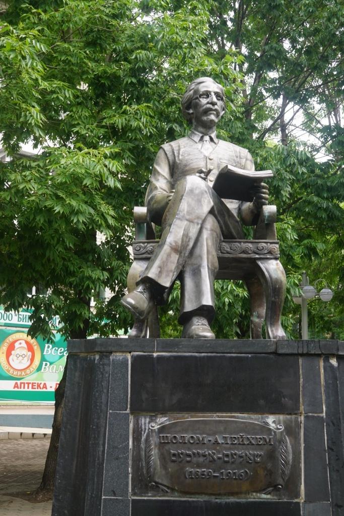 Sholem Aleichem Denkmal, Birobidschan