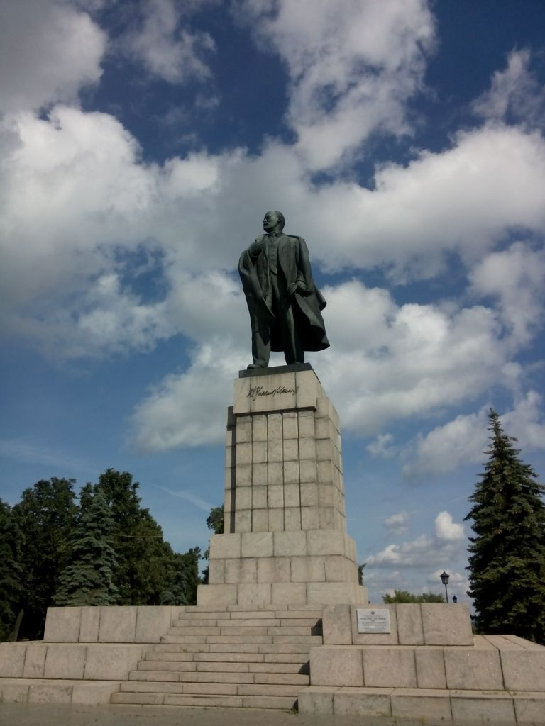 Leninstatue in Uljanowsk