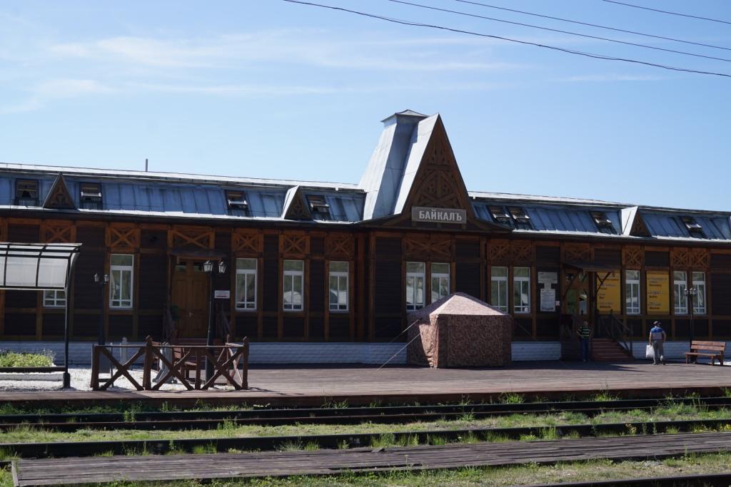 Bahnhof Port Baikal