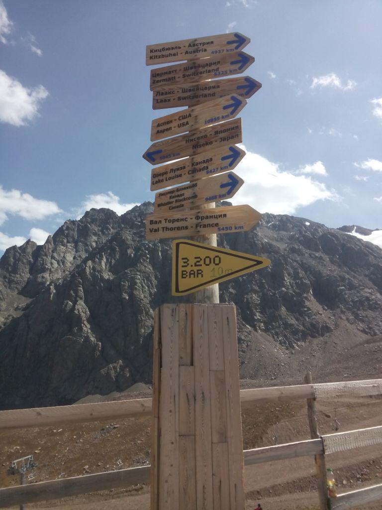 am Talgarpass hoch über Almaty, Kasachstan