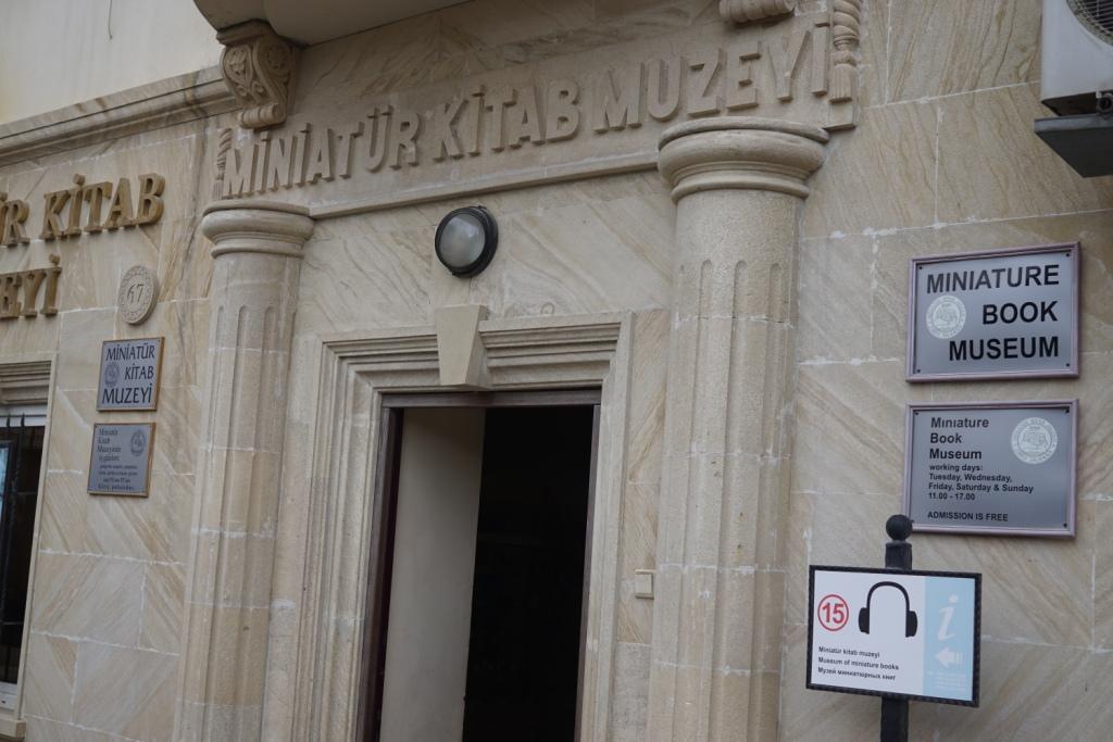Miniaturbuchmuseum in Baku, Aserbaidschan