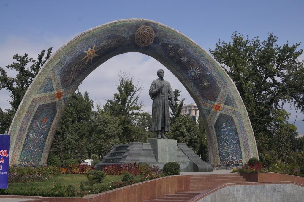 Rudaki Park, Duschanbe, Tadschikistan