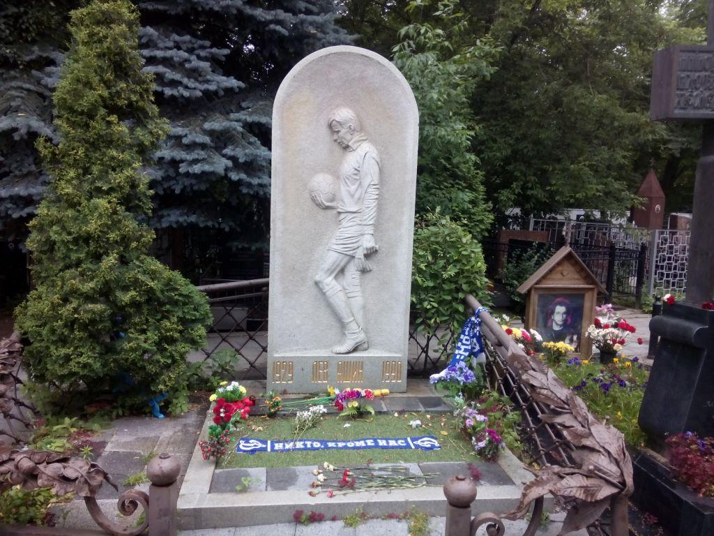 Grab von Lew Jaschin in Moskau
