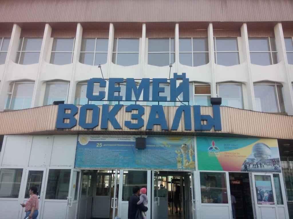 Bahnhof Semei