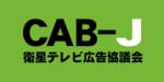 CAB-J