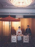 ホテルメリデアン