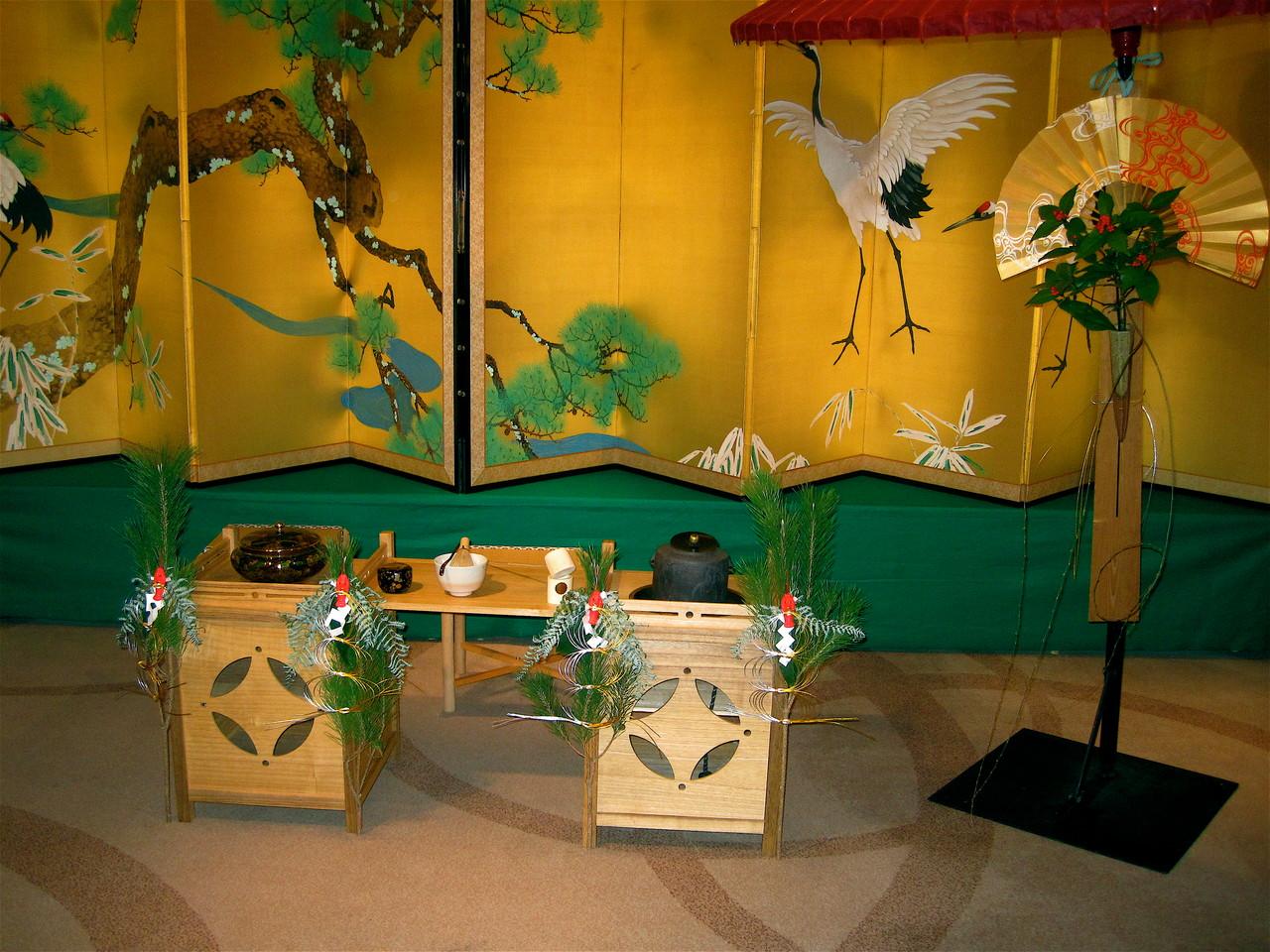 荷ない棚(京王プラザホテル)