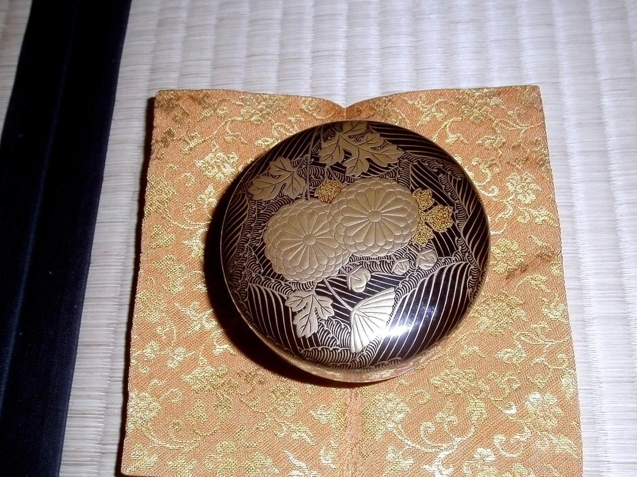 井波キ六斎