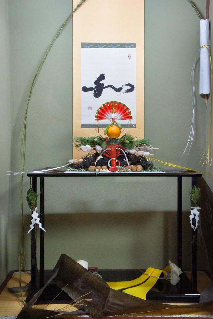 台子蓬莱飾り(大野 暁撮影)