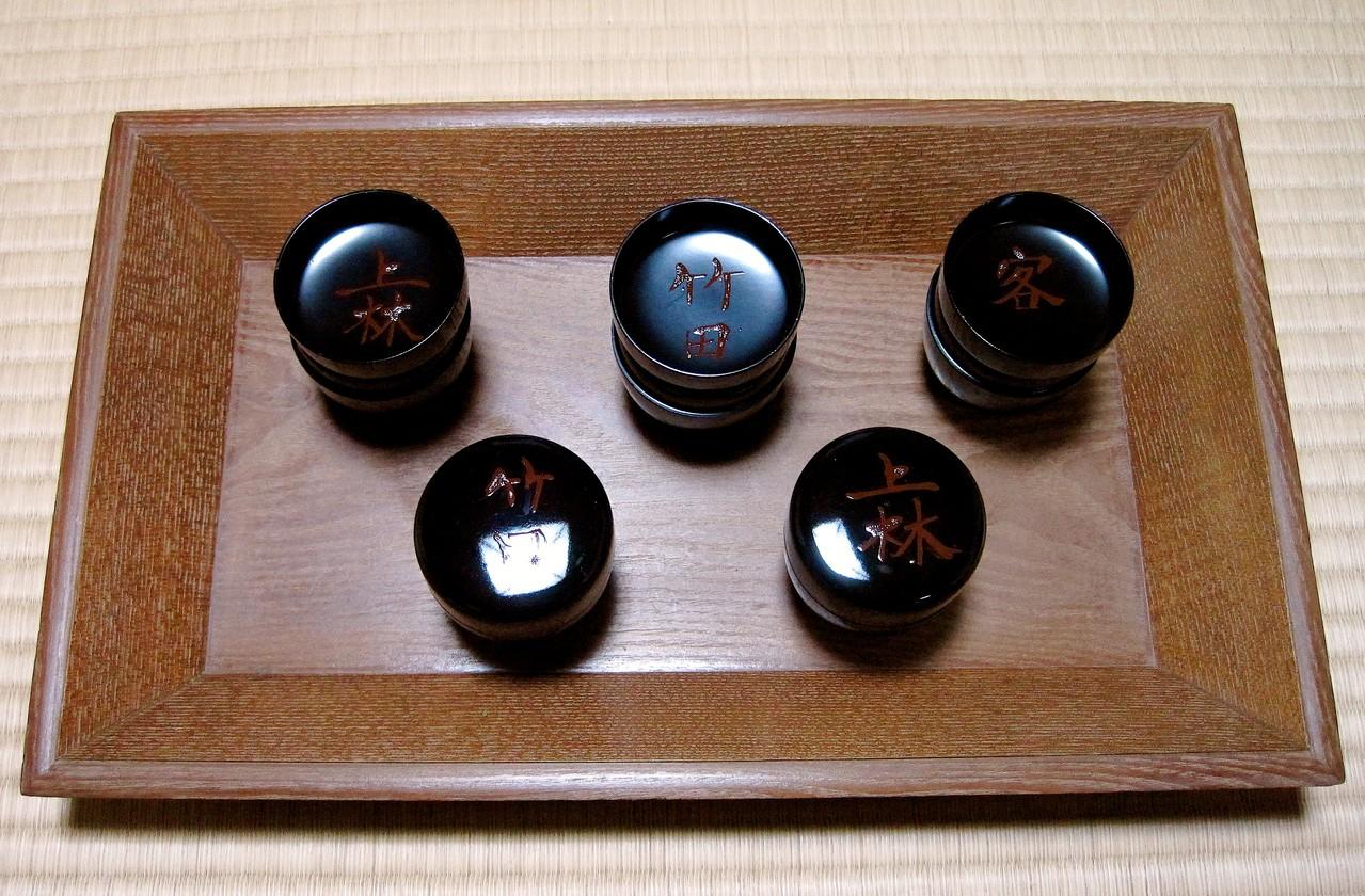 茶カブキ棗
