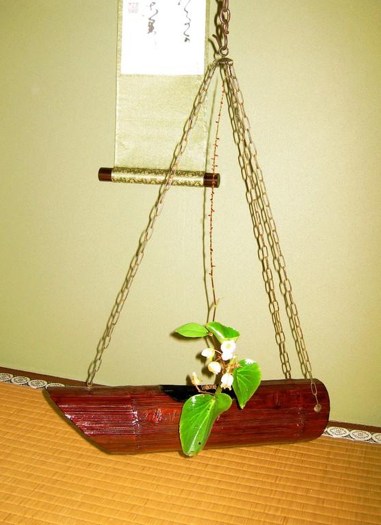 花器舟形 出船生け シュウカイドウ