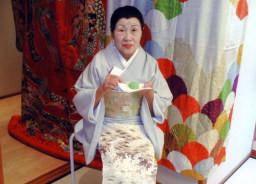 岡田 ヤス子